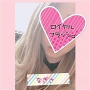 エロエロ敏感ボディーに期待値↑↑☆なぎさ☆|100%本人が来る店!!小山デリヘル『ロイヤルフラッシュ』