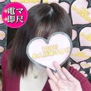 超ビッチ↑↑☆しずく☆ 100%本人が来る店!!小山デリヘル『ロイヤルフラッシュ』