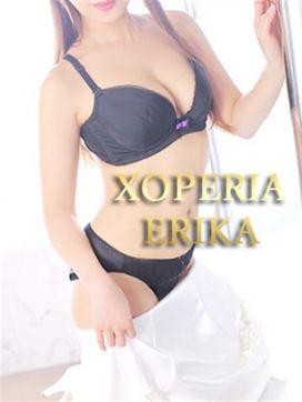 えりか|XOPERIA~エクスオーペリア~で評判の女の子