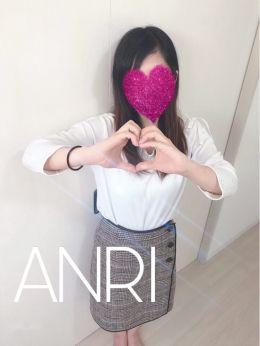 【体験】AIRI(アイリ) | 『i-LiLy-アイリリー』学生~人妻まで - 福山風俗