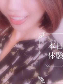 【体験】清美(きよみ)   『i-LiLy-アイリリー』学生~人妻まで - 福山風俗