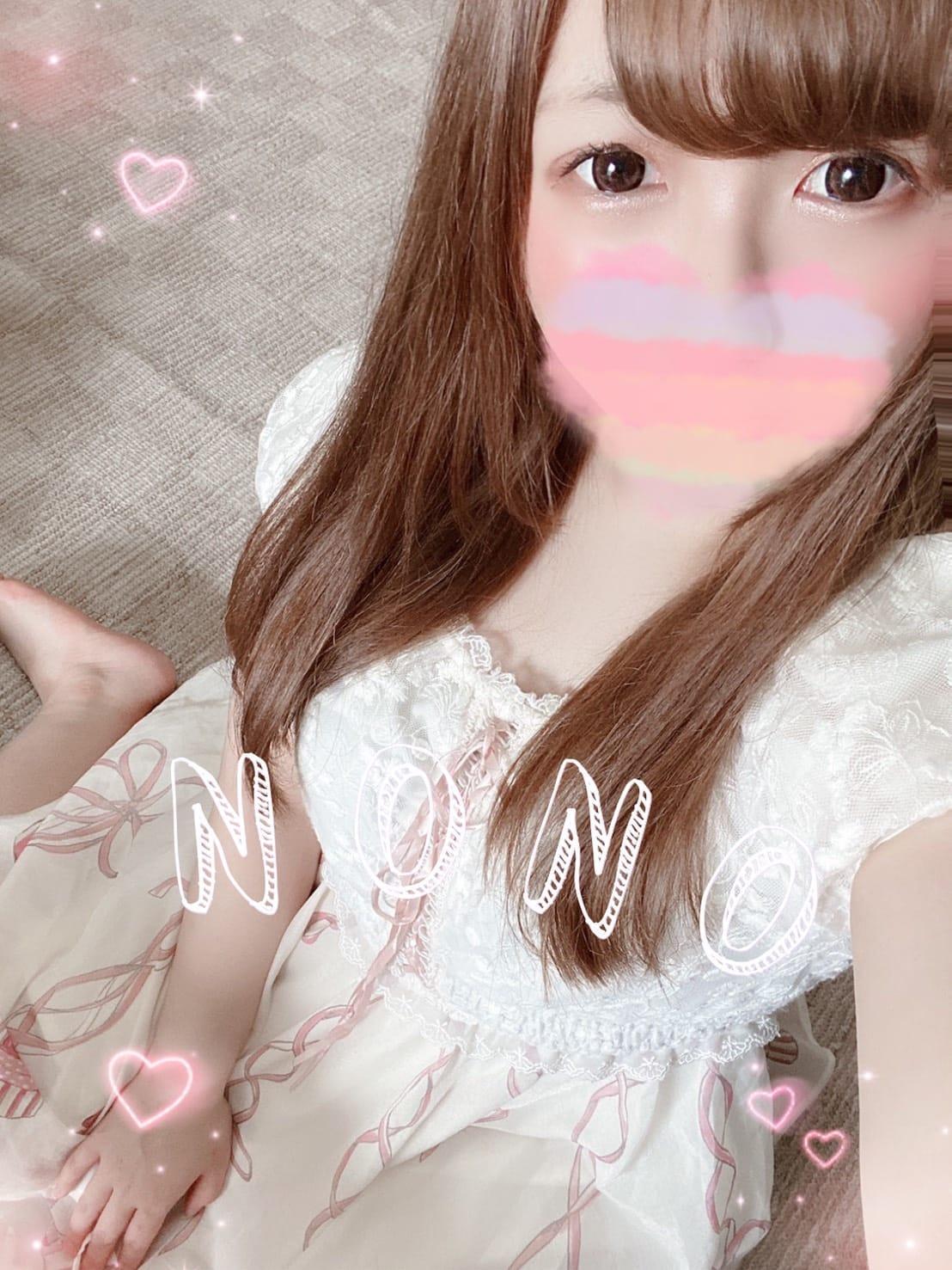 【新人】NONO(ノノ) |『i-LiLy-アイリリー』学生~人妻まで-福山デリヘル