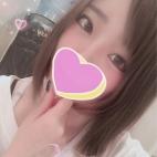 【体験】AZU(アズ)