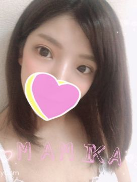 【体験】MAMIKA(マミカ)|『i-LiLy-アイリリー』学生~人妻までで評判の女の子