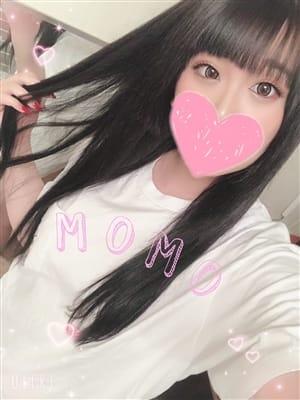 【体験】MOMO(モモ)