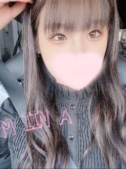 【体験】MIINA(ミイナ)|『i-LiLy-アイリリー』学生~人妻まででおすすめの女の子