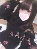 【新人】HANA(ハナ)|『i-LiLy-アイリリー』学生~人妻まででおすすめの女の子