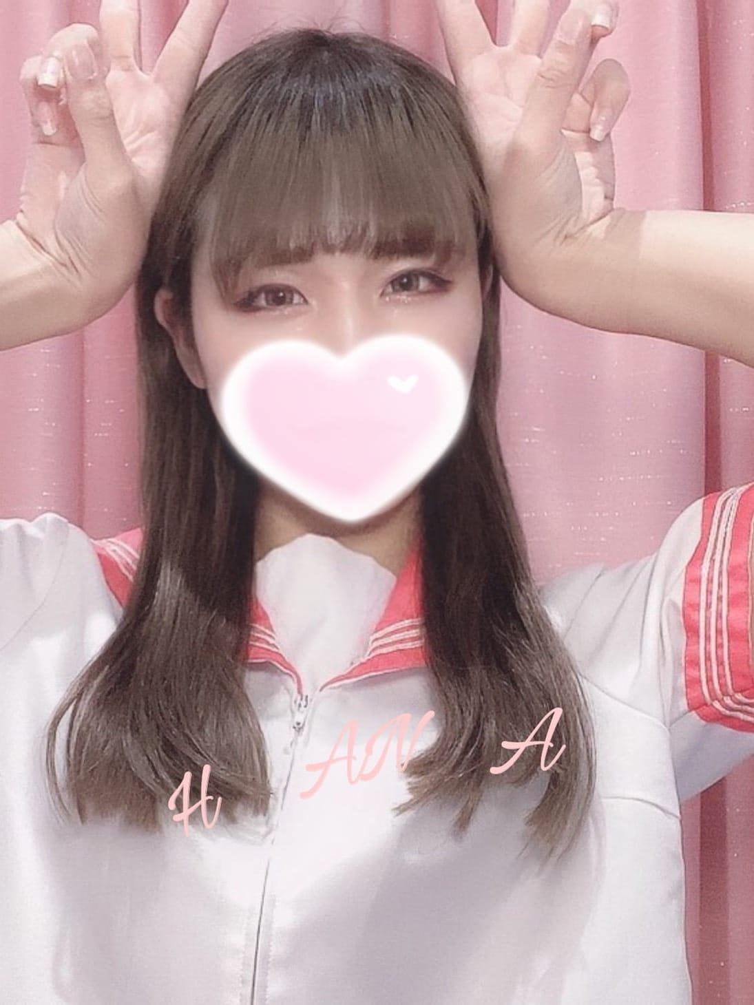 【体験】HANA(ハナ)【❤️ロリカワ天使❤️】