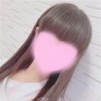 【体験】HINA(ヒナ)
