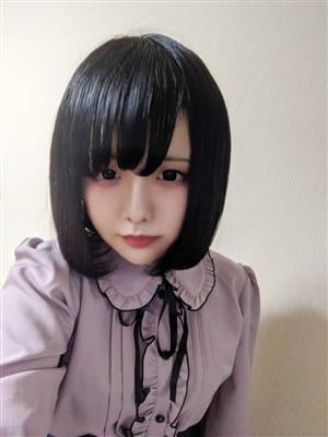 もか(童顔変態娘)【これぞ、合法ロリ!!!】