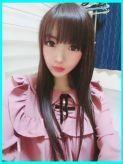 ともか(3PコースOK!)|姫路激安デリヘルでおすすめの女の子