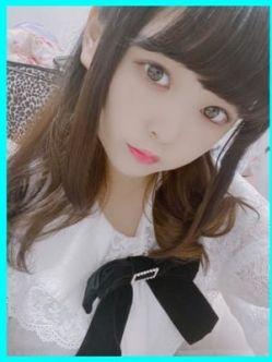 れお(可愛さの最上級!!)|姫路激安デリヘルでおすすめの女の子