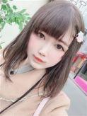 もこ(天然パイパンAF無料) 姫路激安デリヘルでおすすめの女の子