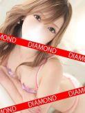 鈴菜(りな)|君の瞳はダイヤモンドでおすすめの女の子