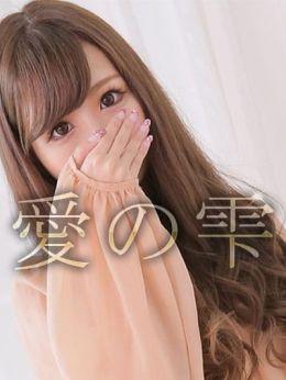 マユ | 愛の雫 - 善通寺・丸亀風俗