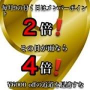 「毎月9の付く日(9・19・29)はBACKS 9 Days」09/03(火) 17:40 | T-BACKS(ティーバックス)のお得なニュース