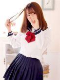 ひとみ☆可愛い顔で最高のFカップ|セーラー'S 栄(セーラーズサカエ)でおすすめの女の子