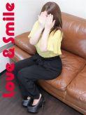 あいるちゃん|Love&smile・京都でおすすめの女の子