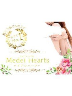 メデルハーツ|Medel Hearts~メデルハーツ~でおすすめの女の子