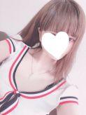 ここあ|Medel Hearts~メデルハーツ~でおすすめの女の子