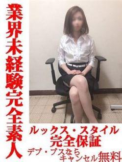 アカリ★激エロ細身超絶美少女|オナクラ二郎でおすすめの女の子