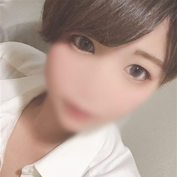 「♡新人速報♡まほの(60分)13千円♡」10/21(月) 23:35   COLORZのお得なニュース