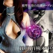 「-NEO-皇帝別館NEWオープンスペシャル価格!!」10/21(月) 04:54   -NEO-皇帝別館のお得なニュース