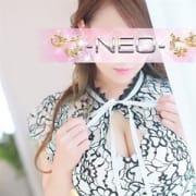 「奇跡の美貌とエロスを体験してください!!」08/03(火) 23:46 | -NEO-皇帝別館のお得なニュース