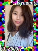 翔ちゃん|日暮里ダイナマイトでおすすめの女の子