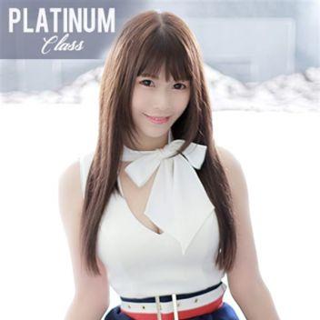 朝比奈しの【PLATINUM】 | ROMANCE and GIRLS 盛岡 - 盛岡風俗