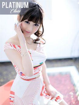 天使りか【PLATINUM】 | ROMANCE and GIRLS 盛岡 - 盛岡風俗