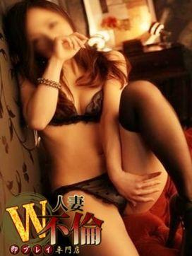 矢代 沙苗(さなえ)|W不倫で評判の女の子