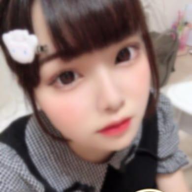 「ご新規様特典!!今なら40分10,000円!!!」10/24(木) 03:01   きゅあはーとのお得なニュース