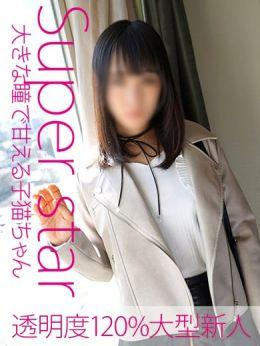 小野 ゆき | 若妻コンシェルジュ - 小松・加賀風俗