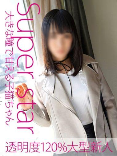 小野 ゆき|若妻コンシェルジュ - 小松・加賀風俗