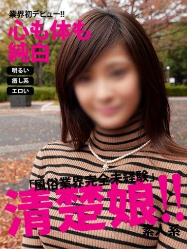 三浦 まり|若妻コンシェルジュ - 小松・加賀風俗
