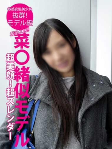 光井 りかこ|若妻コンシェルジュ - 小松・加賀風俗