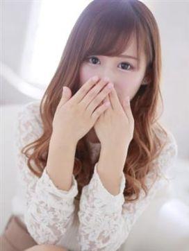 綾瀬 なな☆究極の美少女|Aroma Allureで評判の女の子
