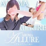Aroma Allure