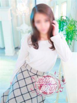とき | 激情の美姫 - 川崎風俗