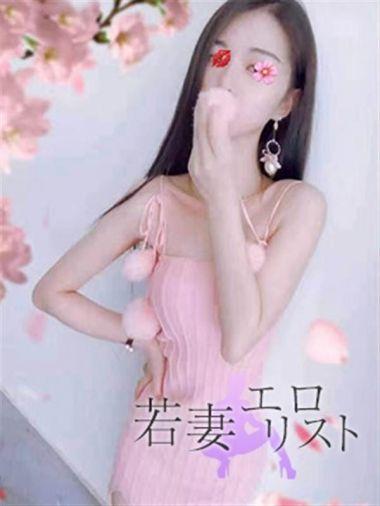 ゆな|若妻エロリスト - 市原風俗