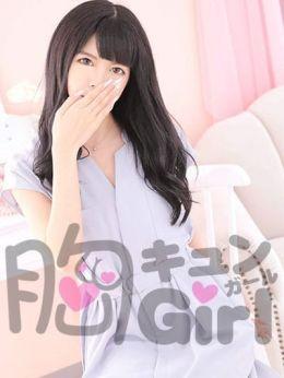 もな (22)    胸キュンガール - 高松風俗