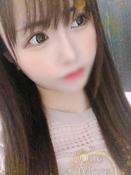 まりあ | ワンモアチャンス(One more chance) - 善通寺・丸亀風俗
