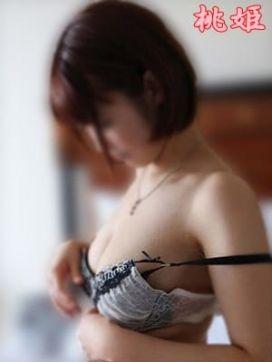 ゆず|若妻デリヘル 桃姫で評判の女の子