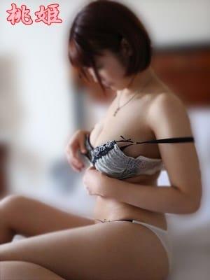 ゆず(若妻デリヘル 桃姫)のプロフ写真2枚目