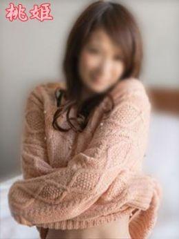 すずな   若妻デリヘル 桃姫 - 近江八幡・甲賀風俗