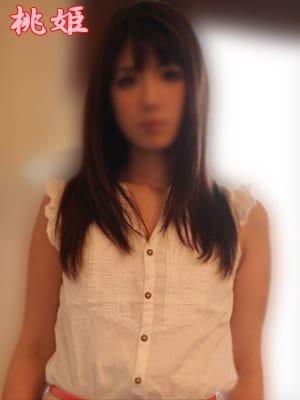 しずか(若妻デリヘル 桃姫)のプロフ写真2枚目