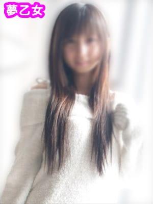 あき(素人デリヘル 夢乙女)のプロフ写真1枚目