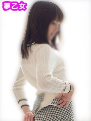 あや(素人デリヘル 夢乙女)のプロフ写真2枚目