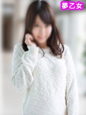 ゆき(素人デリヘル 夢乙女)のプロフ写真1枚目